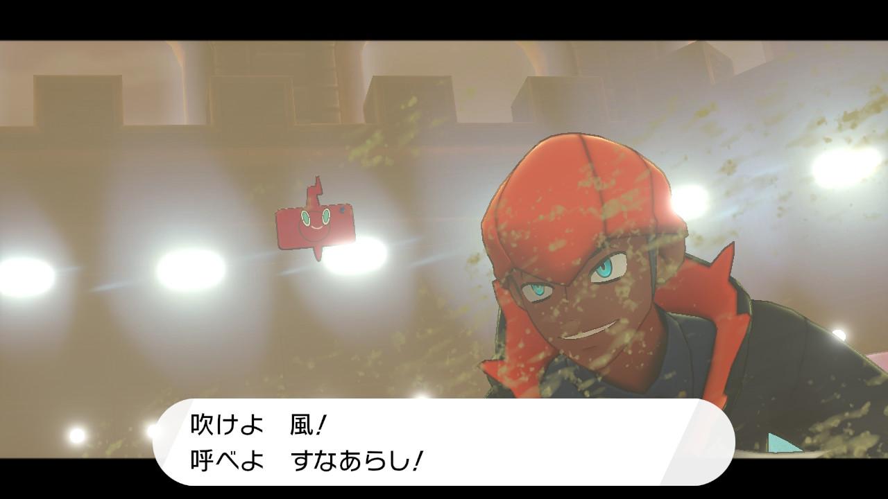 ポケットモンスター シールド ポケモン剣盾