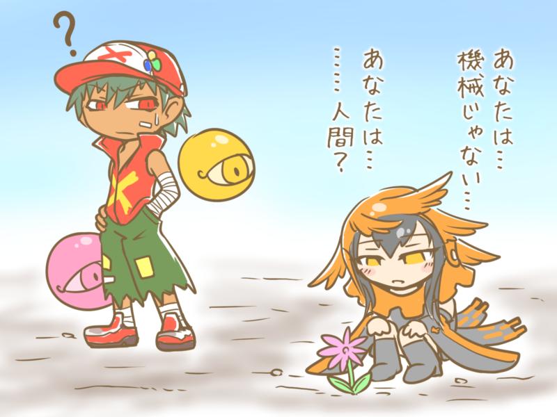 弐寺 永久少年 ギガデリ:オズワルド:ギガデリック 橙之針子